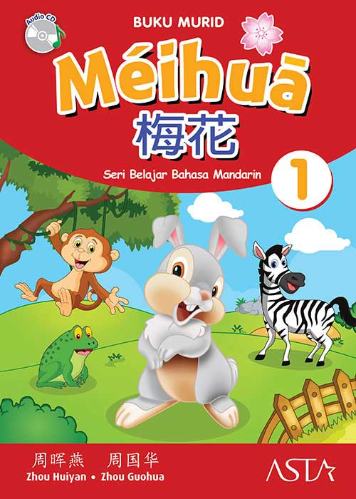meihua-ind